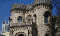 Mansión de Arsenio Morozov o Casa de las Conchas de Moscú